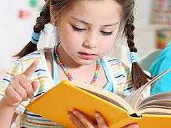 Образование в семье: полюбить чтение и привести литературу в дом